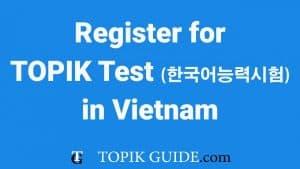 TOPIK test in Vietnam